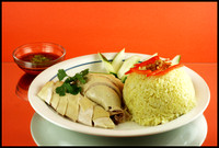 Nyonya House - Hainan Chicken